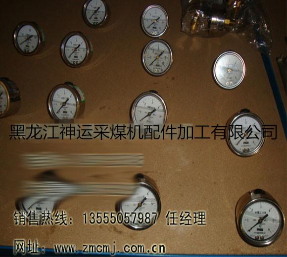 牡丹江液压件