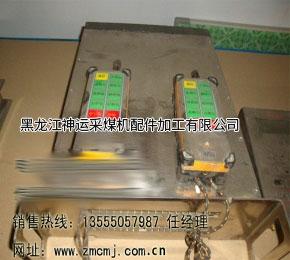 牡丹江电器件