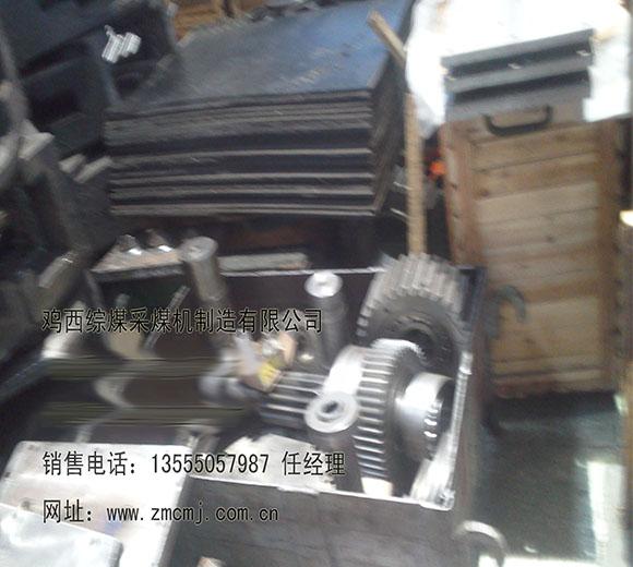 鸡西701采煤机电路图