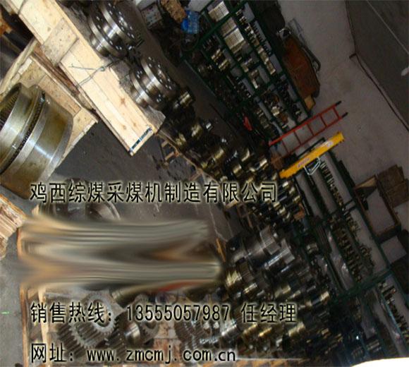 鸡西市综煤采煤机制造有限公司 公司地址:黑龙江省鸡西市鸡冠区工业园(东山路93号) 公司电话:0467-2308816 公司传真:0467-2302216 公司邮编:158100 公司网址:www.zmcmj.com.cn 电子邮箱:8585721@qq.com 销售经理:13946834185 任德发 综合业务部:13555057987 任忠光